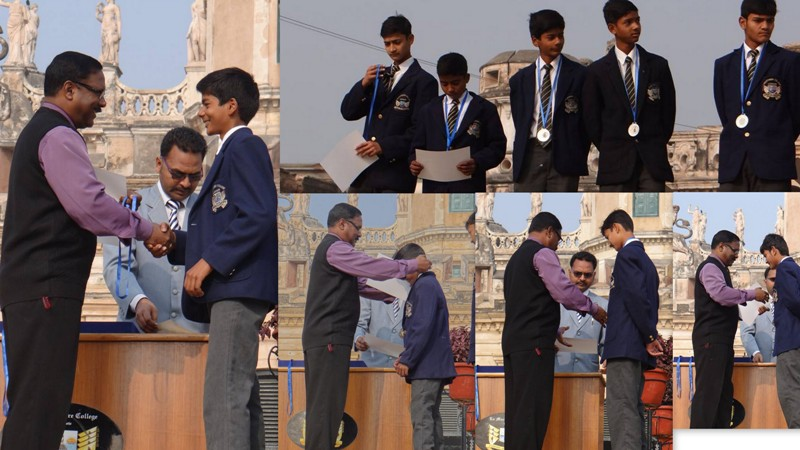 Inter School Collage